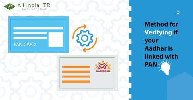 Method for Verifying if your Aadhar is linked with PAN